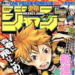 Weekly Shonen Jump nr 12/2012