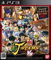 J Stars VS PS3 Game Cover.jpg