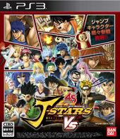 J Stars VS PS3 Game Cover