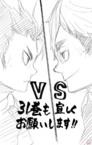 Nishinoya vs Atsumu Next Volume