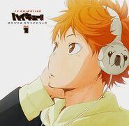 Haikyuu OST CD 1 Cover