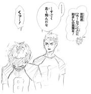 Ushijima the Motivator