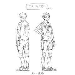 Morisuke Yaku