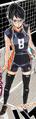 Kiyoko en la portada del capítulo 99