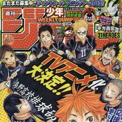 Weekly Shonen Jump nr 45/2013