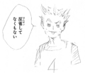 Bokuto Reflecting.png