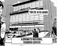Aijinmoto (manga)
