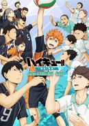 Gekijō-ban Haikyu Shōsha to Haisha Key Visual