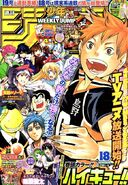 Haikyuu jump cover