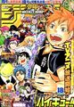 Haikyuu jump cover.jpg