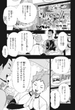 Chapter377