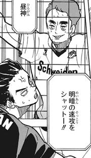 Hirugami and Meian - Manga 390