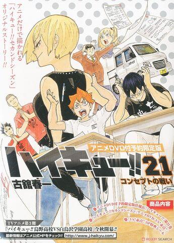 File:Haikyuu Second OVA.jpg