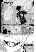 Chapter342