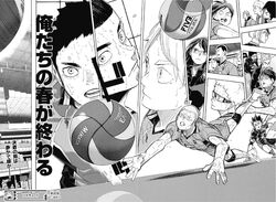Chapter367
