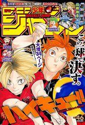 Shonen Jump 2018 46 cover