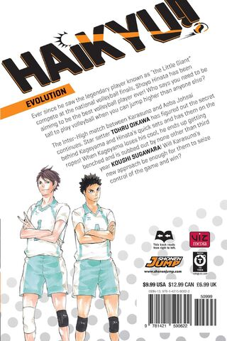 File:Hq volume 7 english back.jpg