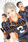 Hq vol 7 english
