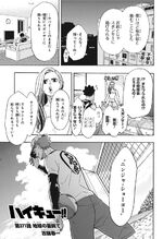 Chapter371