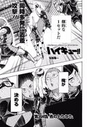 Chapter 304