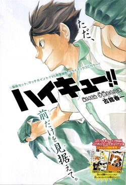 Chapter-146