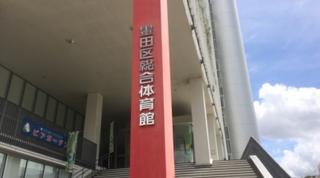 Sumida II (real)