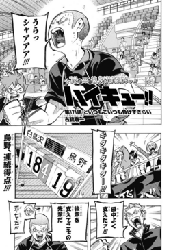 Chapter 171