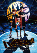 Haikyuu Stage Visual (2nd run)