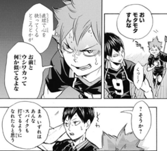 Chapter166(2)