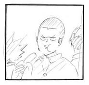 Volume 16 Tanaka