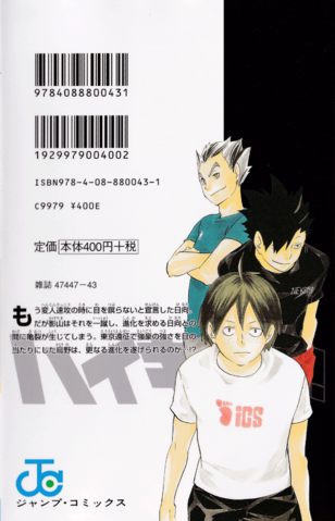 File:Volume 10 Back Cover.png