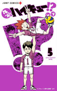 Lets haikyuu v5