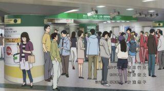 Tokyo Station (shinkansen) anime