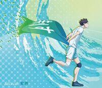 Hatsunetsu Cover