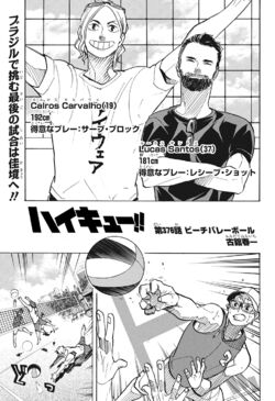 Chapter376