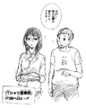 Ennoshita and Shimizu.png