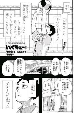 Chapter331
