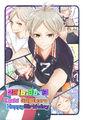 Sugawara-Birthday(2).jpg