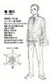 Nobuyuki Kai CharaProfile.png