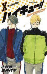 Shosetsuban 10 cover