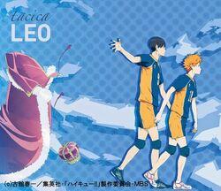 Leo by Tacica Single Cover Art