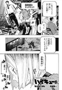Chapter309