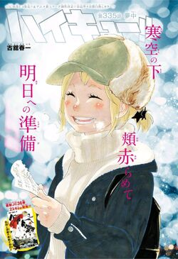 Chapter335