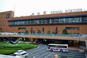 Sendai station (real)