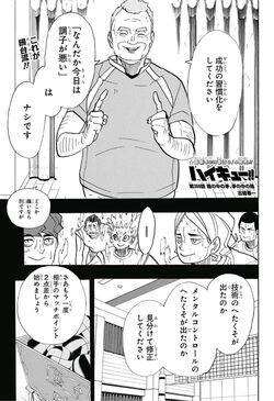 Chapter359
