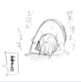 Yachi Prostrating.png