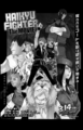 Haikyu Fight the Movie Poster.png