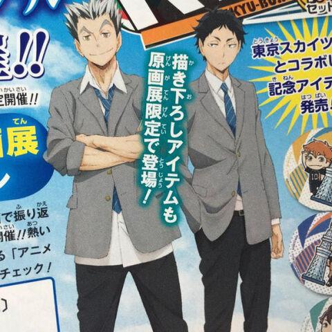 File:Bokuto and Akaashi.jpg