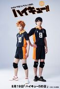 Revival haikyuu day visual