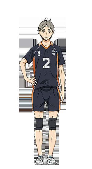 Sugawara koushi